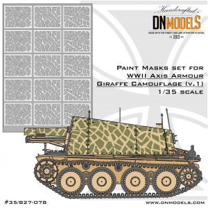 giraffe camo paint mask set ver.1 1/35 dn models masks for scale models