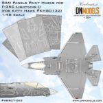 Cover F-35C RAM Panels (Kitty Hawk #KH80132) 48th scale (Site)