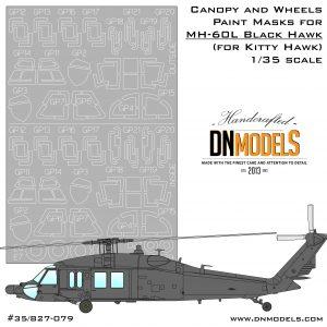black hawk mh-60l 1/35 canopy wheels dn models masks for scale models