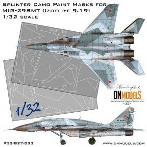 Splinter Camouflage Paint masks set for MiG-29SMT Izdeliye 9-19 1/32 dn models masks for scale models