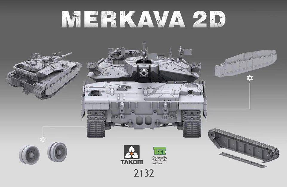 Merkava II.D Takom #2132 DN Models Masks For Scale Models