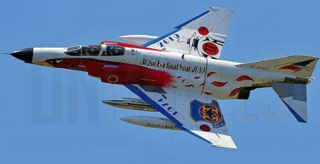 F-4 Phantom Final Year in Japan