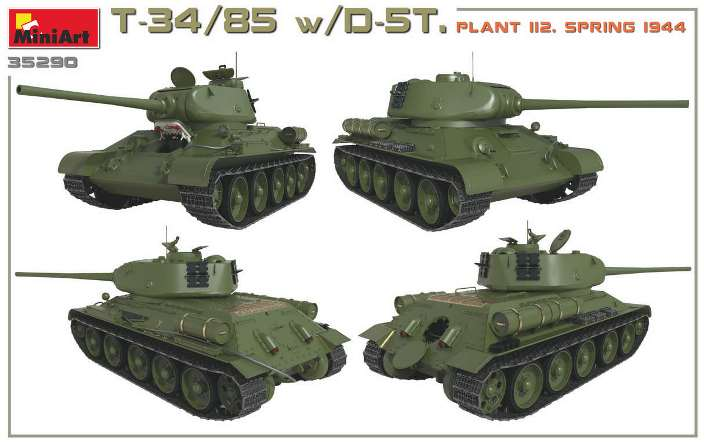 miniart new tool t-34 1/35 dn models masks for scale models