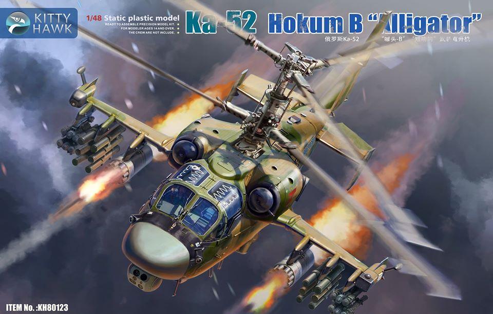 Ka-52 Alligator kh80123 dn models masks for scale models