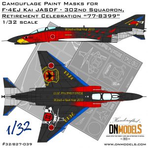 F-4EJ Kai 302nd Squadron Retirement Celebration Paint Mask Set 1/32 dn models