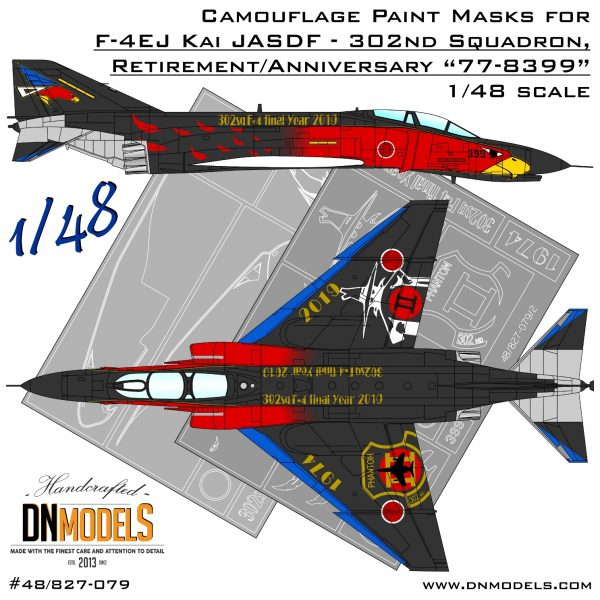 F-4EJ Kai 302nd Squadron Retirement/Anniversary Paint Mask Set 1/48 dn models masks for scale models
