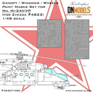 Mi-24 Canopy and Windows & Wheels Paint Mask set for Zvezda #4823 1/48 - interior & exterior dn models masks for scale models