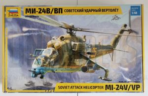 Mi-24 Zvezda in 48th scale - Unboxing and Review dn models masks for scale models