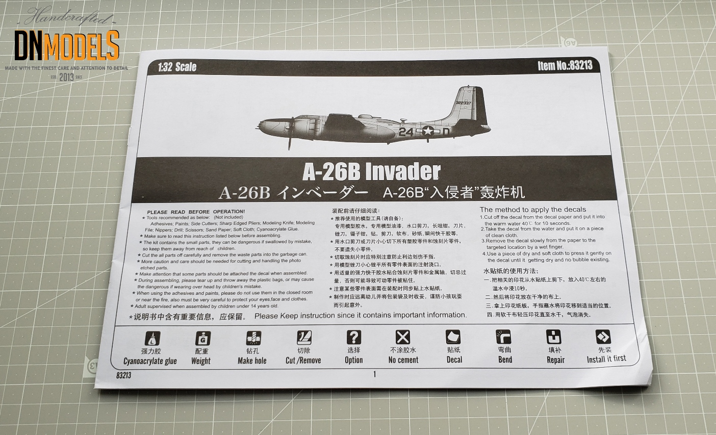 A26B Invader Hobby Boss 83213 review dn models masks for scale models instructions