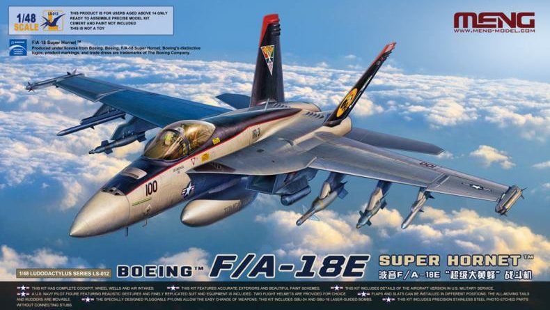 meng model ls-012 super hornet f/a-18e dn models masks for scale models
